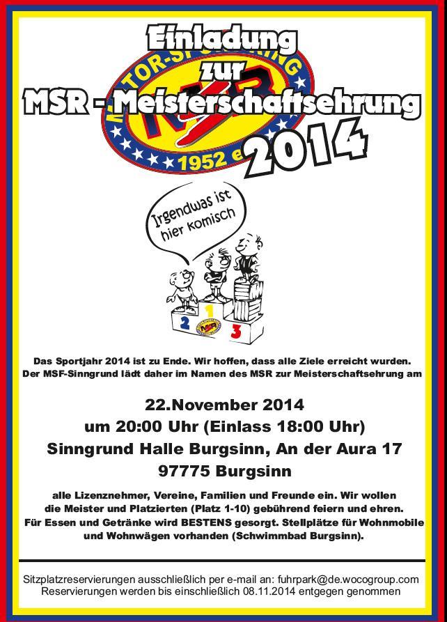 Einladung 2014